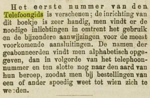 Bericht over eerste telefoonboek